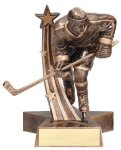 Super Star -Hockey Male Super Star Resin Trophy Awards